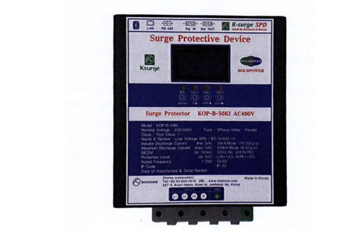 Nowoczesne urządzenia służące do zabezpieczeń instalacji PV