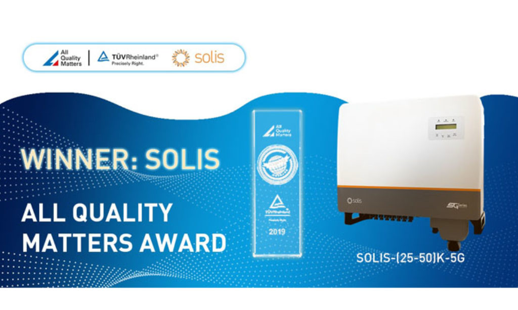 """Nagroda TÜV Rheinland """"All Quality Matters"""" dla falowników Solis"""